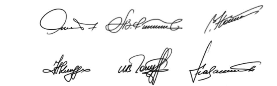 Разработка подписи человека онлайн Севастополь