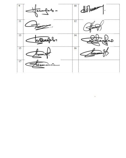 Разработка электронной подписи Севастополь