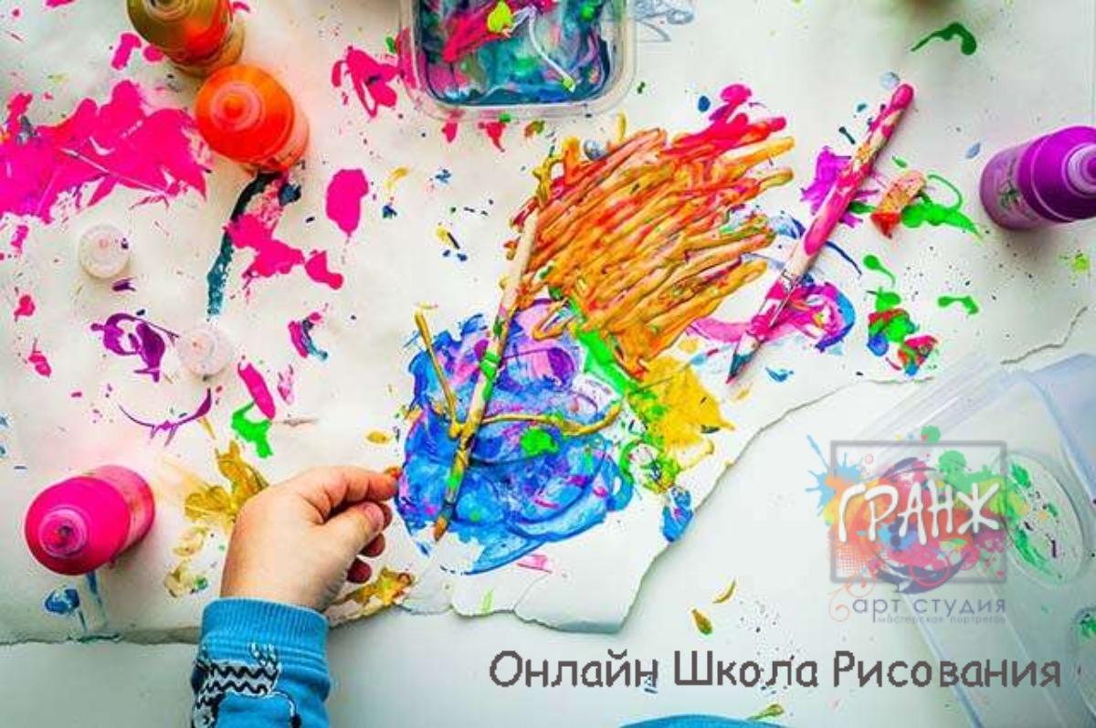 уроки рисования для детей